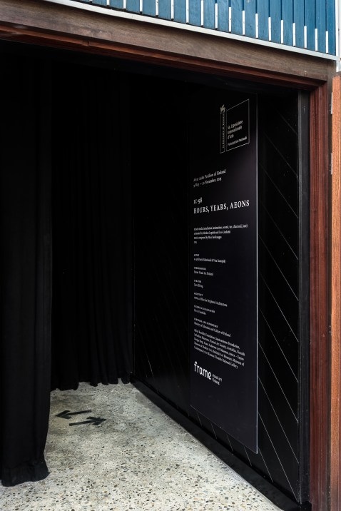 Entrance to the IC-98 installation at the Venice Biennale. photos: courtesy of IC-98.
